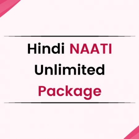 Hindi NAATI Unlimited Package