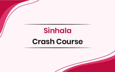 Sinhala Crash Course